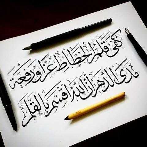 تطبيق كتابة على الصور لإضافة النصوص العربية للصور – مميز جدا ومجاني !