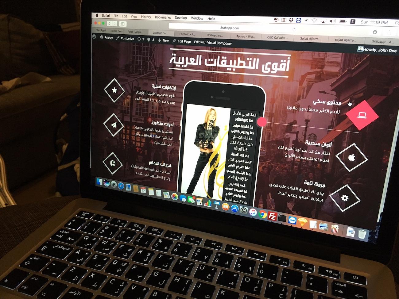 افتتاح موقع عربآب