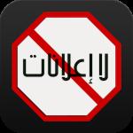 كاسبر: إزالة الإعلانات و الميديا و تسريع التصفح الانترنت