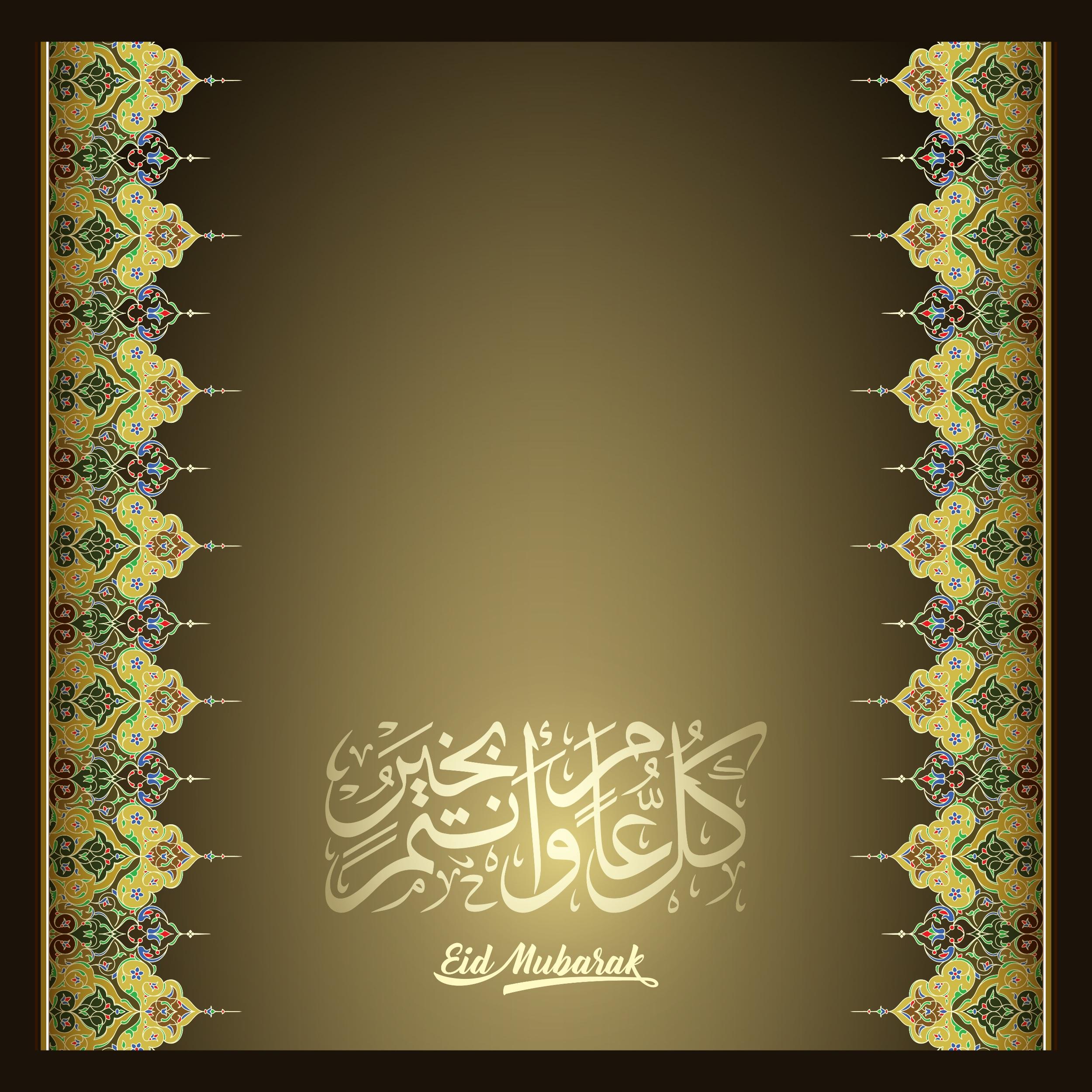 بطاقة معايدة عيد الأضحى 5