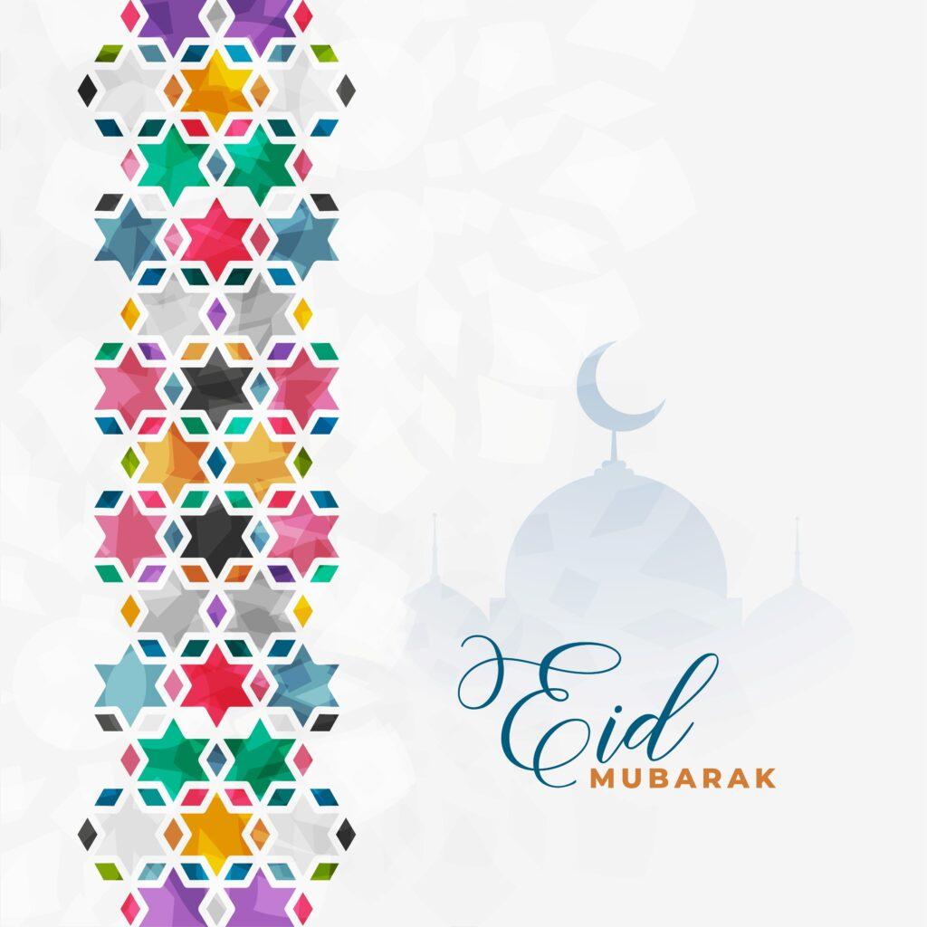بطاقة معايدة عيد الأضحى 11