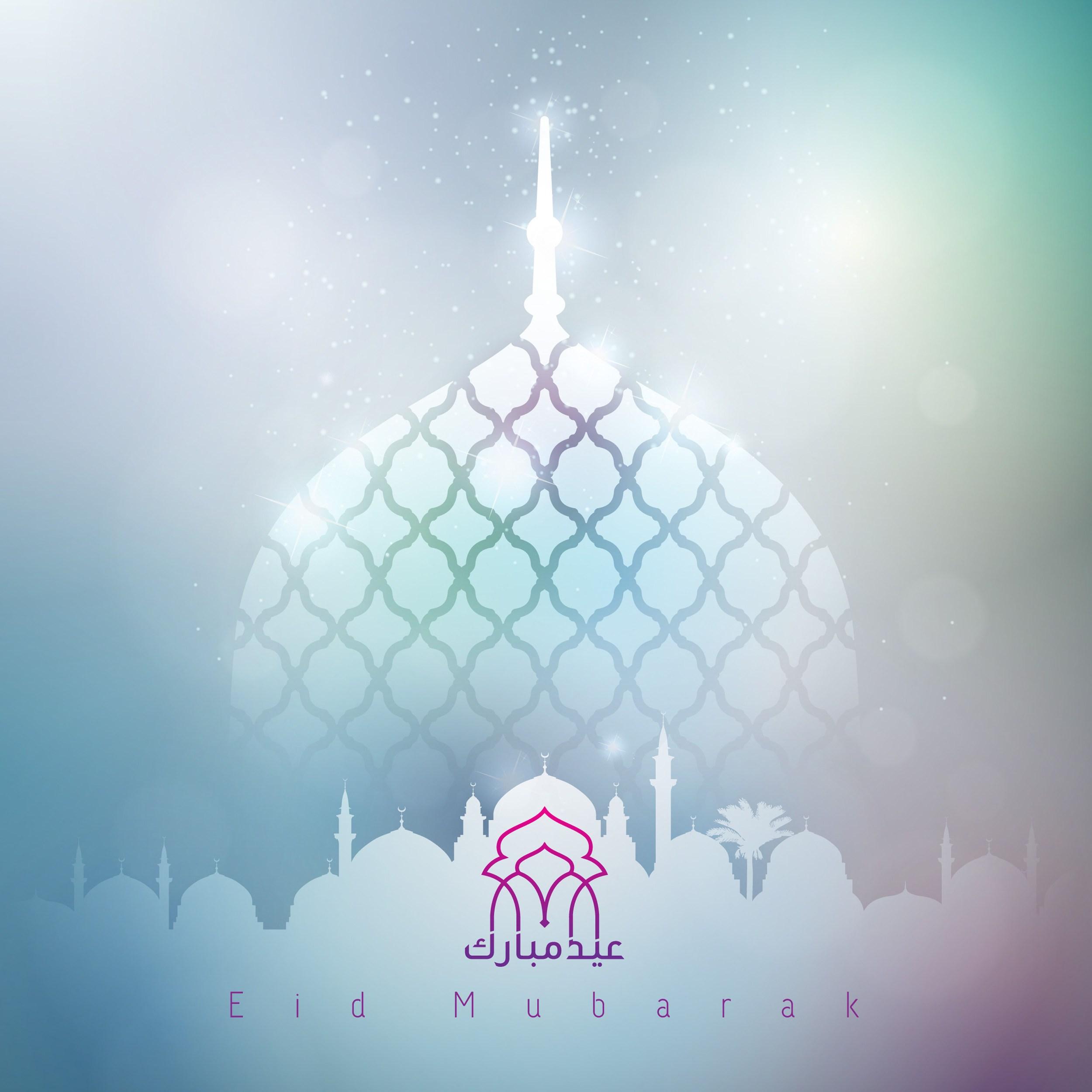 بطاقة معايدة عيد الأضحى 7