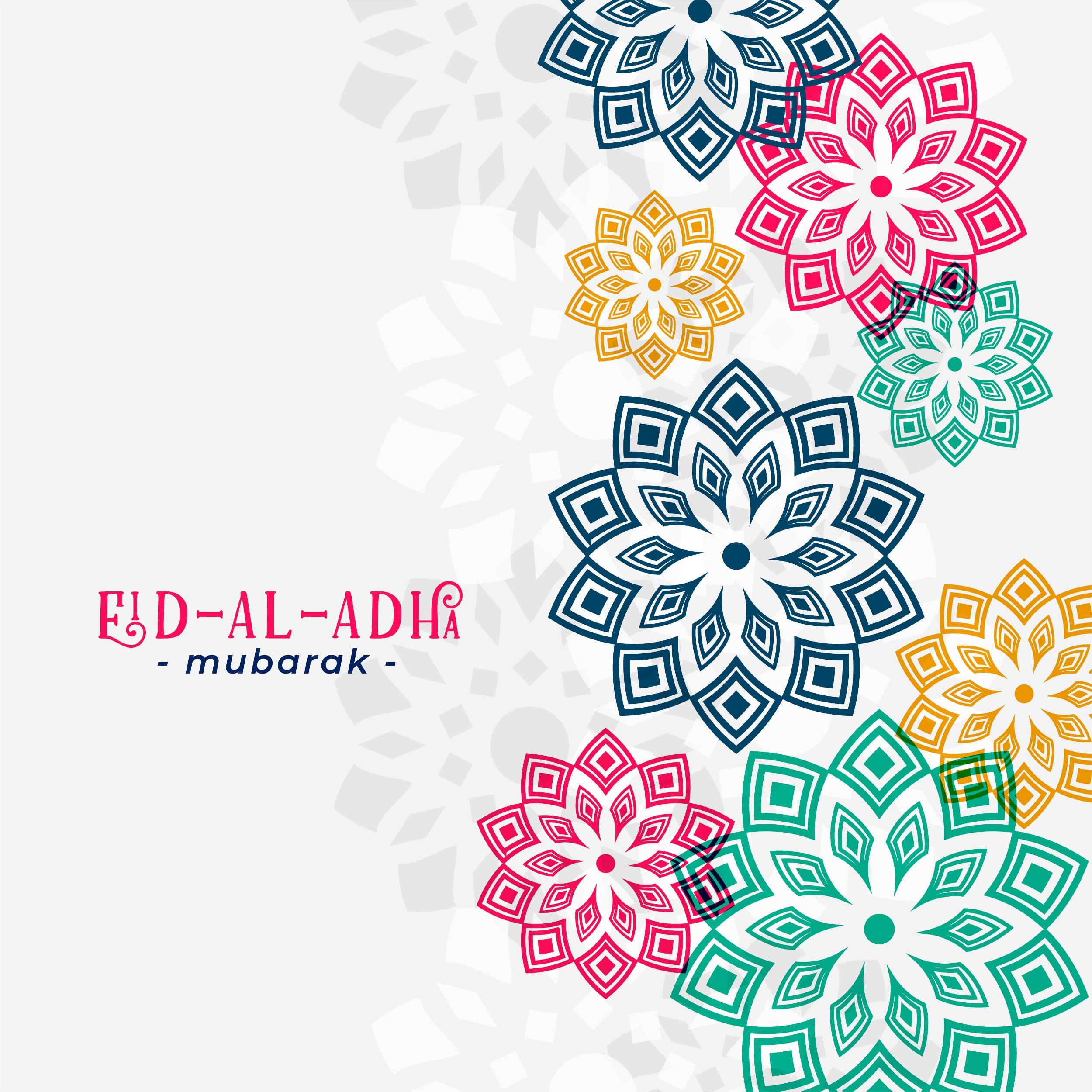 بطاقة معايدة عيد الأضحى 10