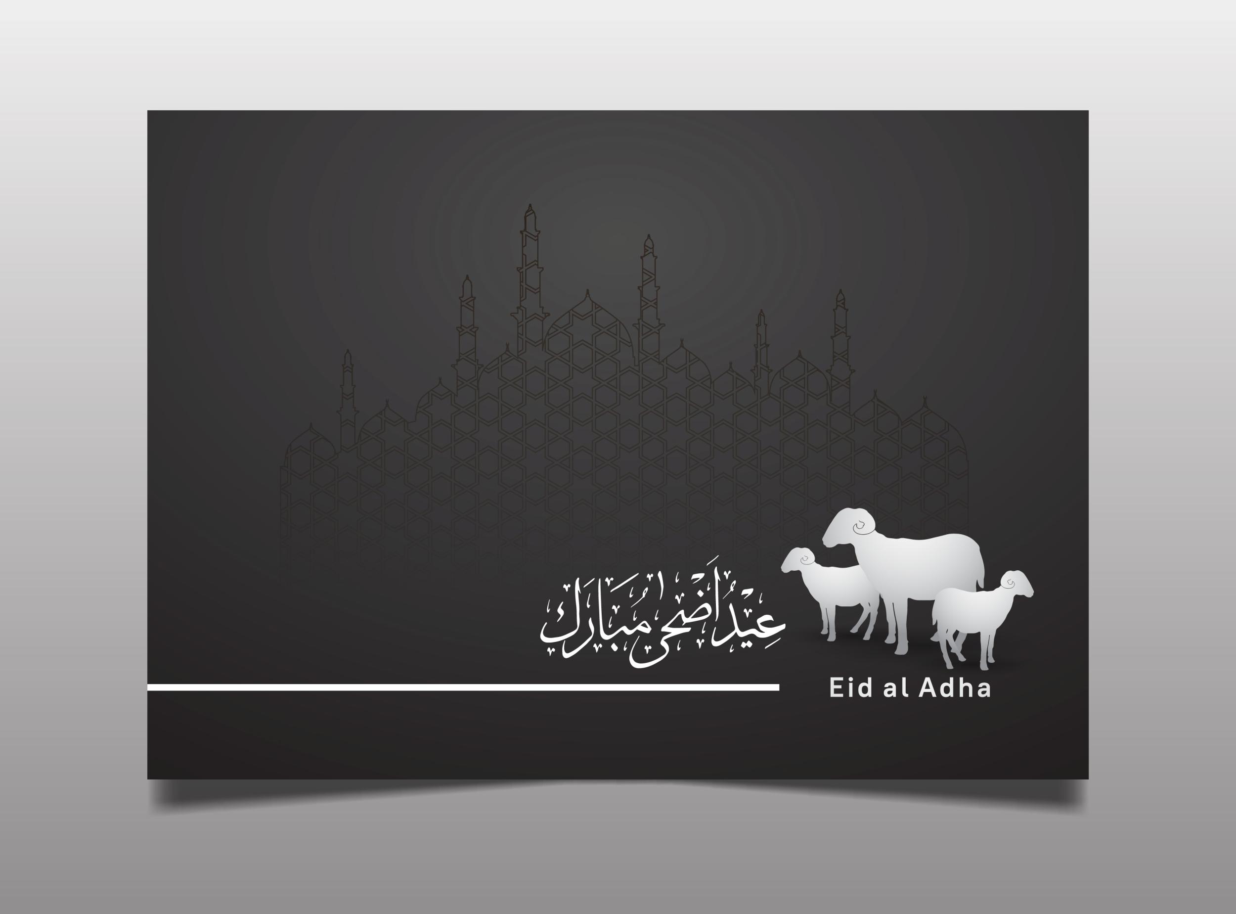 بطاقة معايدة عيد الأضحى 8