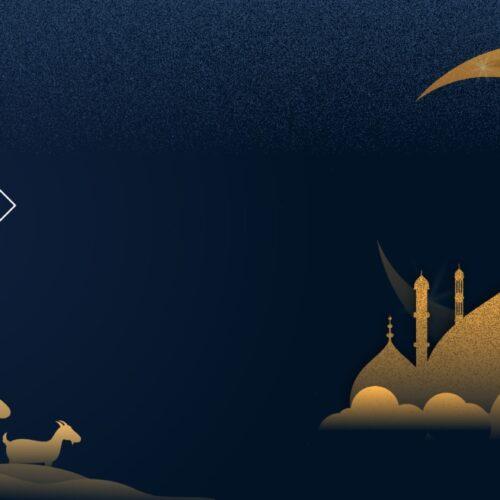 بطاقات معايدة عيد الأضحى المبارك