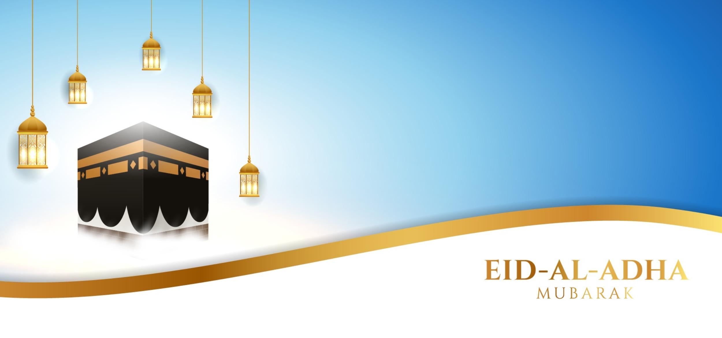 بطاقات معايدة عيد الأضحى