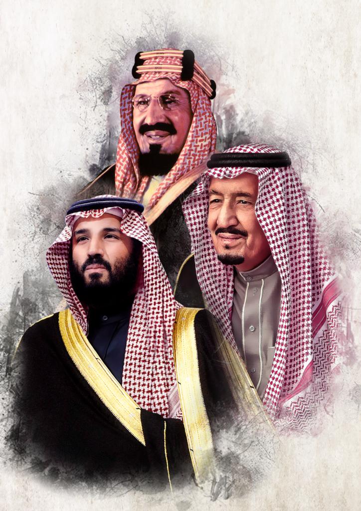 قيادة المملكة