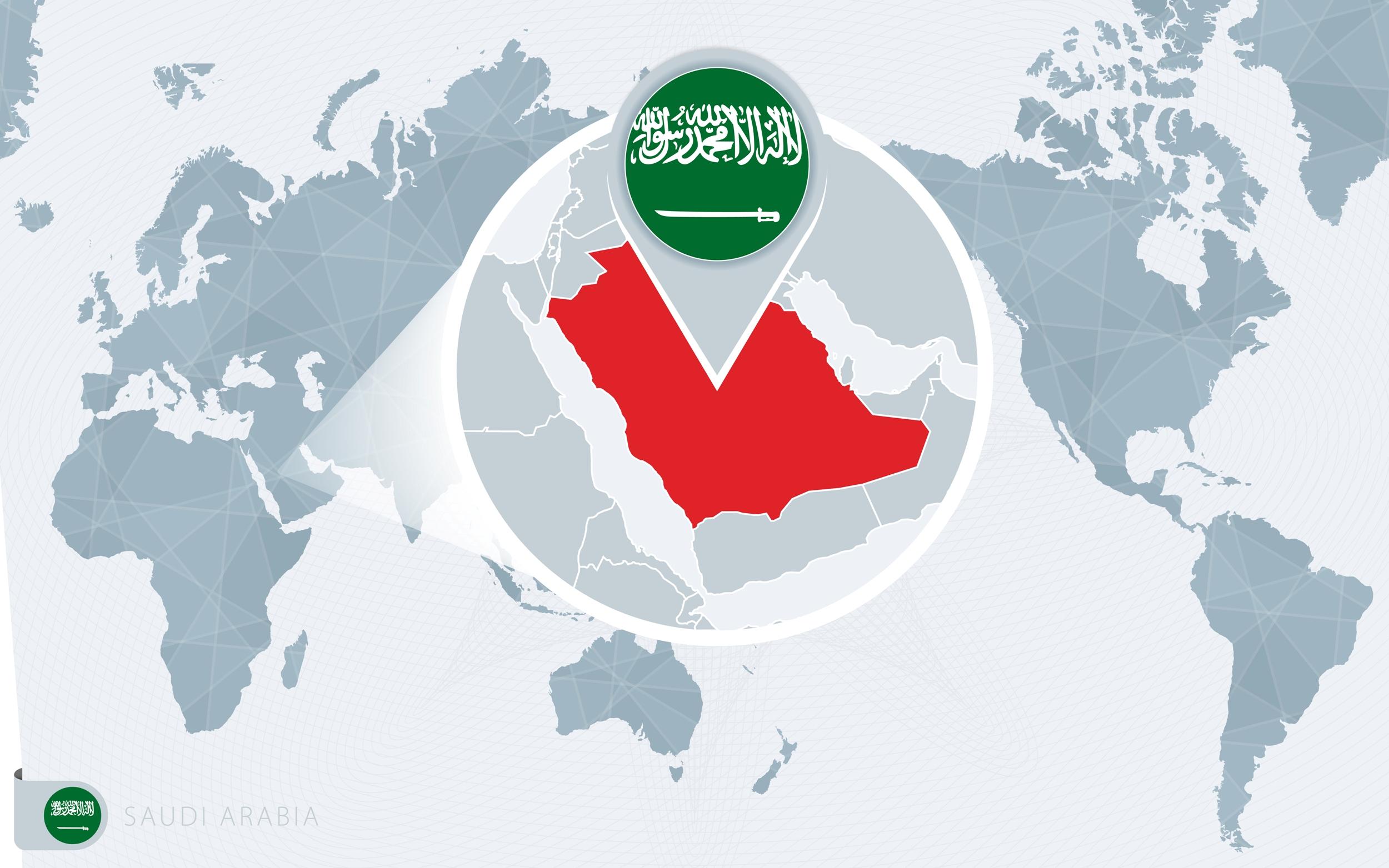 اليوم الوطني السعودي 2021