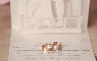 صور وخلفيات خطوبة وزواج