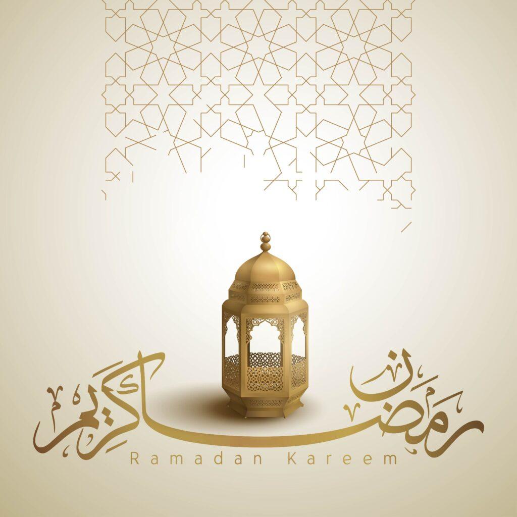 بطاقات تهنئة رمضان