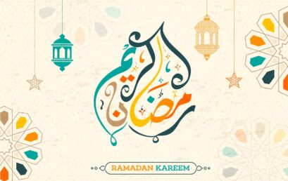 افضل صور وبطاقات تهنئة رمضان لعام ٢٠٢١ / ١٤٤٢ هجري
