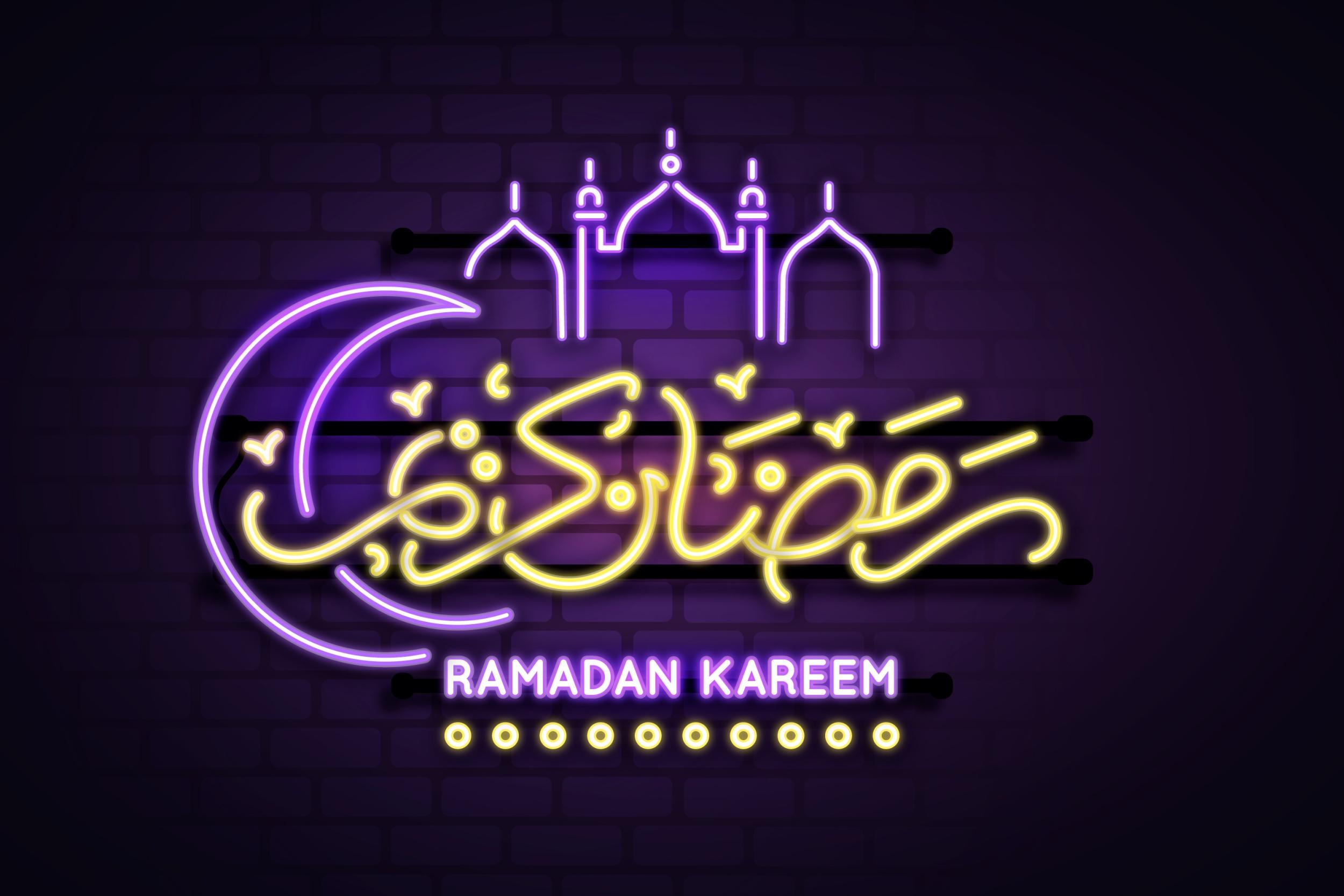 عبارات تهنئة بقدوم شهر رمضان المبارك