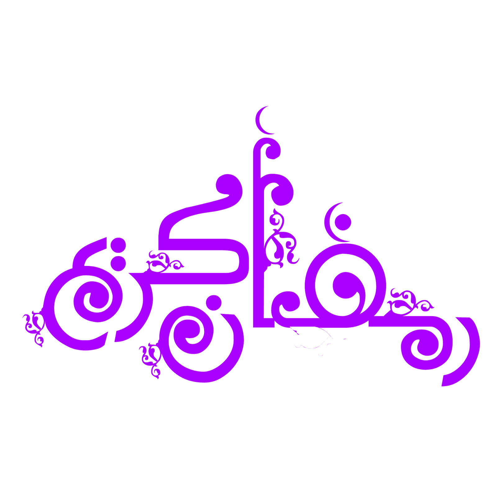 مخطوطات رمضان