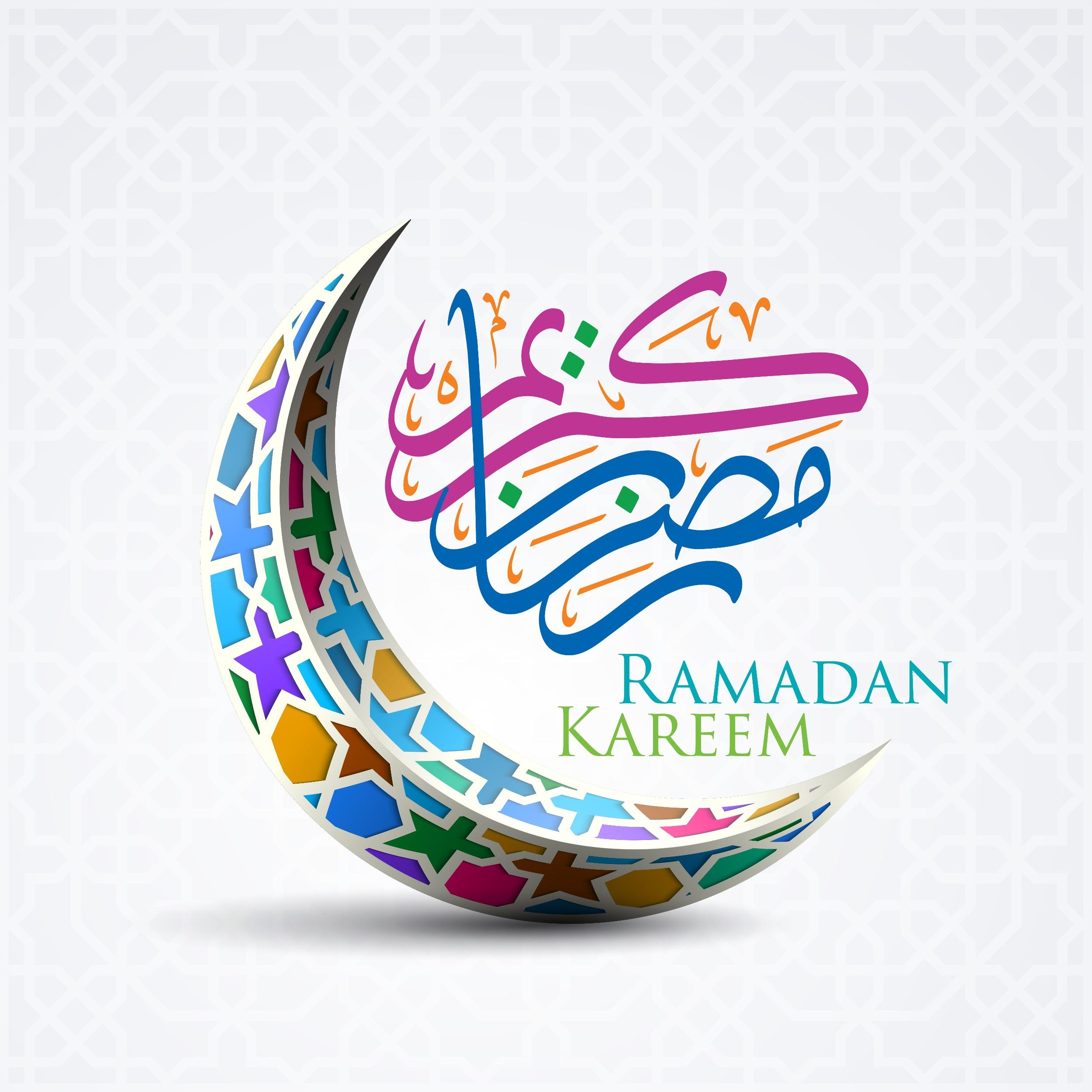 أجمل رسائل التهنئة لشهر رمضان لعام ١٤٤٢ هجري /  ٢٠٢١ م
