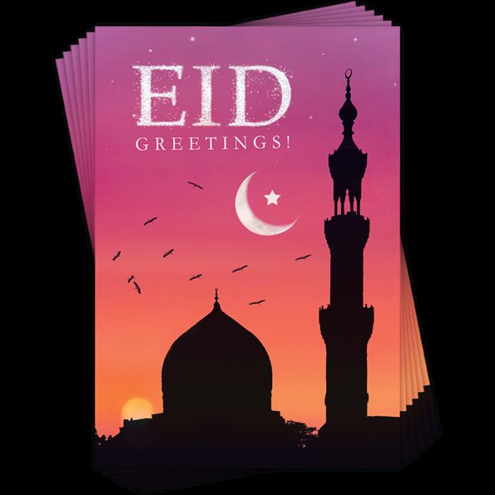 ملصقات العيد