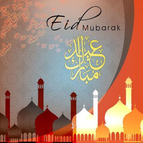 عبارات ورسائل تهنئة عيد الفطر المبارك