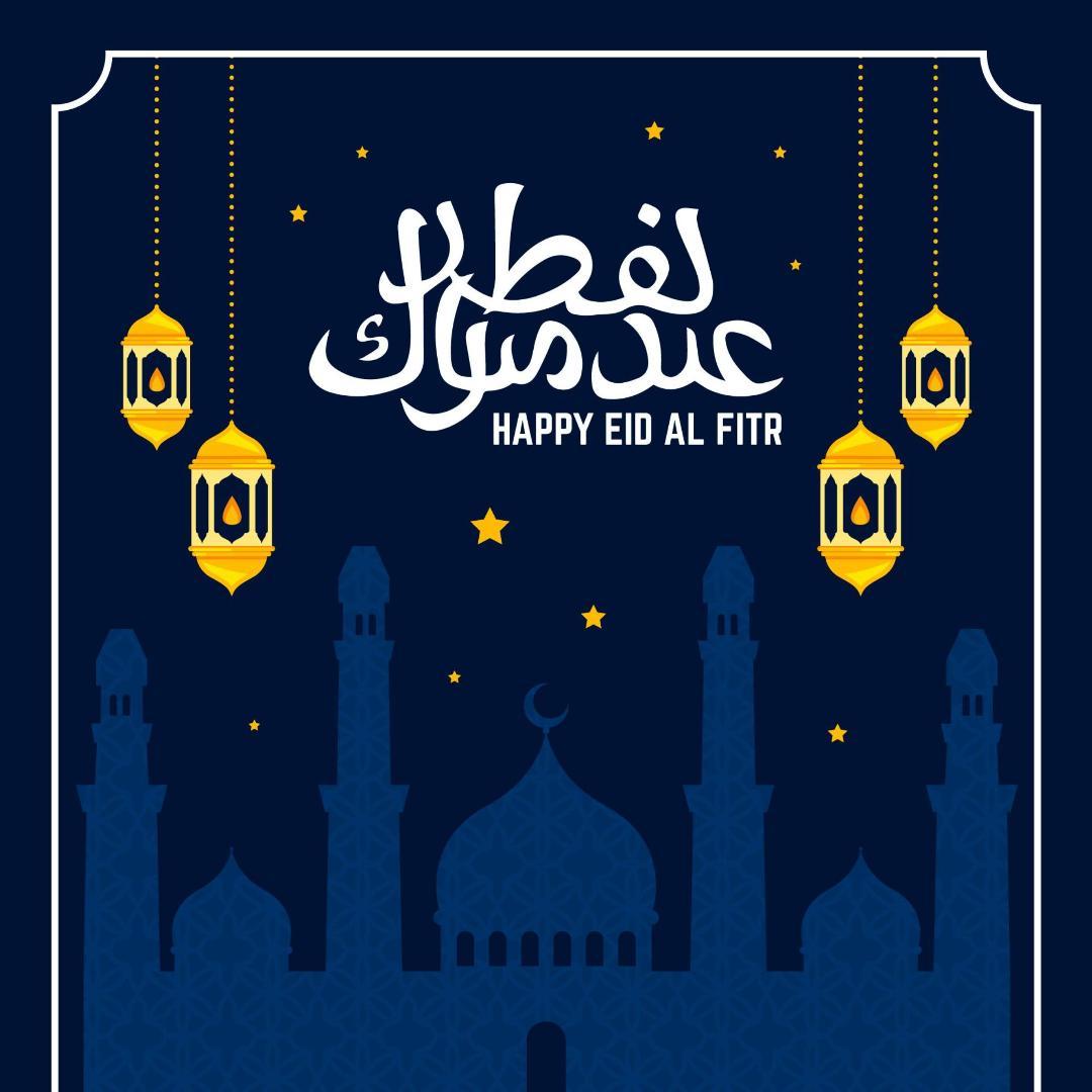 بطاقات تهنئة عيد الفطر